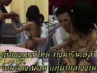 เด็กชงเหล้าไทย