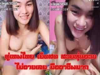 คู่เทพไทย